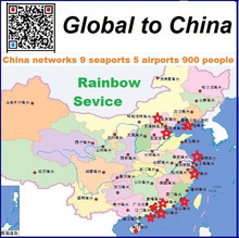 Tianjin freight forwarder