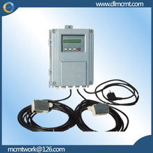 Sell Integrated type ultrasonic flow meter