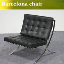 Modern living room barcelona chair replica furniture with ottman