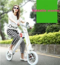 Best quality Lithium Battery 36v 250w mini folded electric motorcycle with pedal