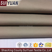 good quality tc printing fabric for christmas bed sheets
