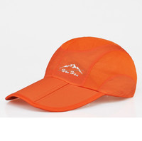 china promotional cool dry outdoor visor cap