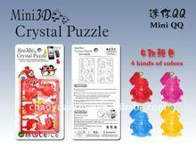 DIY mini QQ 3d crystal puzzle phone chain BK44589031