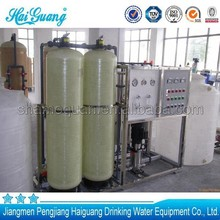 High quality professional industrial ro plant water purifier