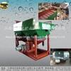 Jinshibao Long Working Life Sand Gold Jig Separating Machine