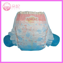 disposable cotton disposable sleepy baby diaper factory directly supply