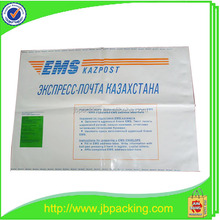 self-adhesive china manufacturer production poly courier bags