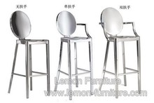 Fashionable most popular cheap steel legs dining metal chair