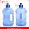 Half gallon water bottle manufacturering(KL-8003B)