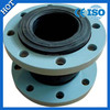 Flexible rubber expansion joints coupling with flanges connected