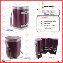 2015 new design wine packaging box more bottles leather wine carrier