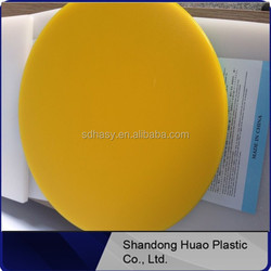 HUAO hdpe plastic carving boards/hdpe cutting board for meat