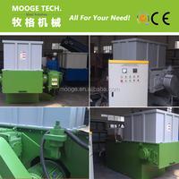 High Efficiency Waste Plastic/film/pvc/hdpe Single shaft shredder machine for sale