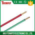 Alta qualidade PVC isolado resistente ao calor cabo de alimentação