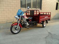 150cc, SY150ZH-C10, China new model cargo tricycle, tuk tuk, high quality hot sale trike, three wheel motorcycle, heavy load