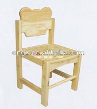 Kids wooden chair for nursery/kindergarten/preschool/daycare,Small kid stool wooden,Chair for children