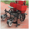 Potato planter/seeder/sower,one or two row,mounted on tractor