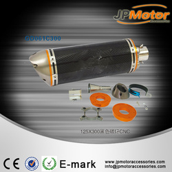 New modified motorcycle exhaust muffler triangle aluminum alloy high temperature resistance