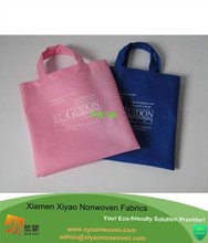 Wholesale alibaba cute shopping bag non woven travelling bags