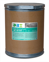Clean Product europe laundry detergent price powder factory in china