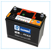HOT SALE Low Self-Discharge Maintenance Free Car Battery 54583-DIN45