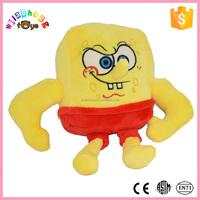 new design wholesale high quality fashional new arrival 2016 toys plush sponge Bub
