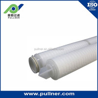 Plant mass supply 10~70 inch pleated &oil and water separate filters