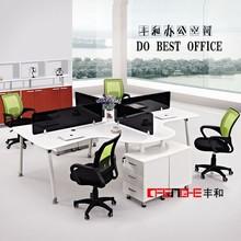 Modern office furniture design four people office workstation