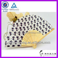 Handicraft Gift Hand Fan Bamboo Ribs