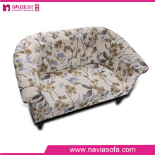Latest design living room furniture comfortable modern fabric double sofa from foshan manufacturer