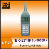 high precision integrating sound level meter