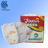 sleepy baby diapers in good quality,high absorbency baby diapers wholesale