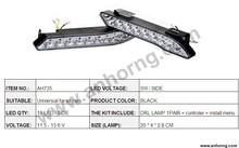 sorento led daytime running light LED Daytime Runnging light CE RHOS Certification For Universal Car
