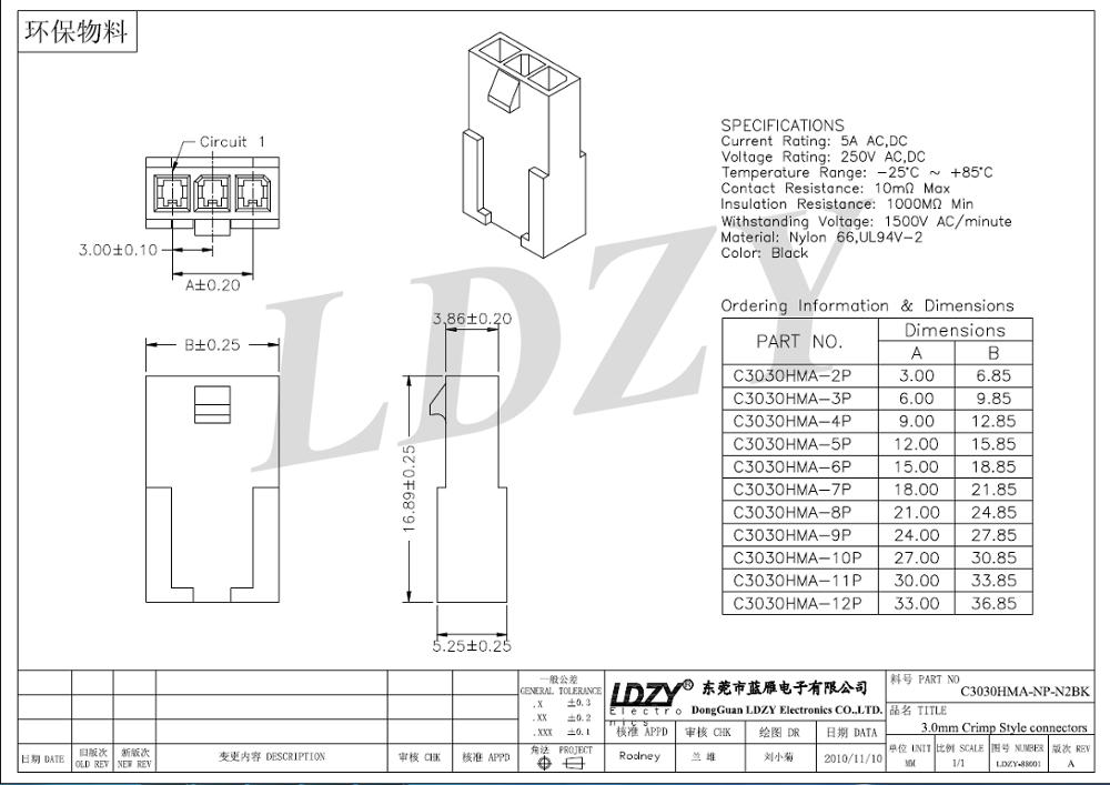 ul wafer micro fit male 8 way molex 43025-0800