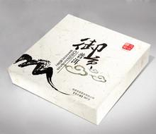 Fashion design logo print storage paper box food gift