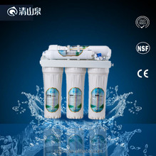 whole house classical RO korea water filter,water purification system