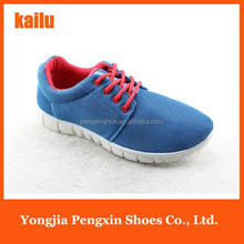 Blue sport shoes factory price power sports running shoes made in China