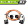 IEC 62196-2 Type 2 Type 2 Cable 5m For EV Charging Station