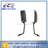 SCL-2013090235 Hot sell motorcycle electric rearview mirror