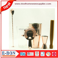 high quality stainless steel copper plated bar set
