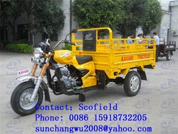 Africa hot selling 150cc KAVAKI MOTOR cargo tricycle