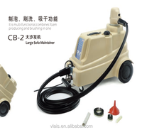 Household vacuum cleaner CB-2 sofa cleaning machine