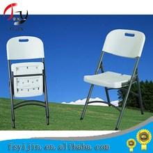 portable patio chairs