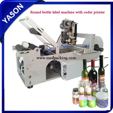 Self Adhesive Label Printing Machine
