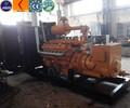 10kw-600kw aprobar CE precios de generadores de gas natural