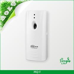 Electric air freshener dispensers, spray aerosol dispenser, auto air freshener