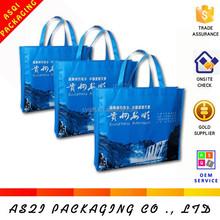 lamination recycle reusable logo printed advertising non woven shopping bag with slogan