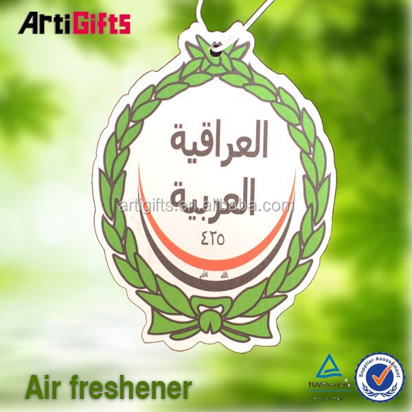 Best quality absorbent bleach scented air - Best smelling air freshener ...