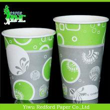 Redford wholesale paper cup/tea paper cup/7OZ paper cup