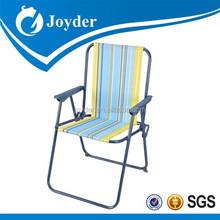 beach chair Super quality innovative two seats folding beach chair
